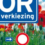 ORw_GEM_poster-002